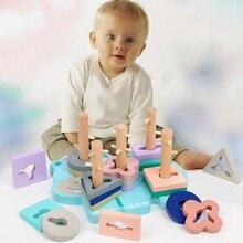 啓発早期教育木のおもちゃモンテッソーリ幾何学認知マッチング幾何学的形状柱知育玩具