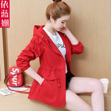 Primavera e outono casaco feminino chique novo pequeno blusão 100 versão coreana curto 2019 estudantes vestido maré no outono