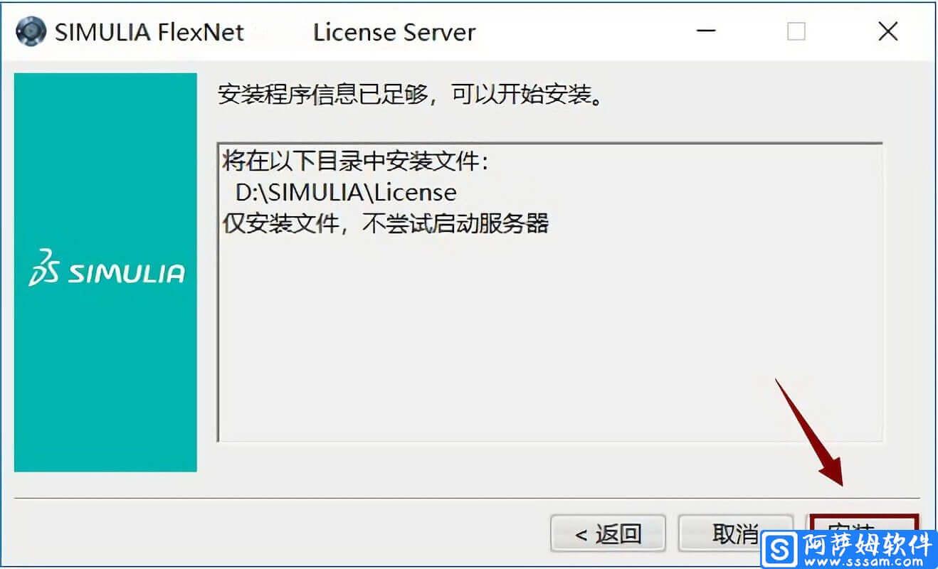Abaqus 2018 专业的有限元模拟软件免费版