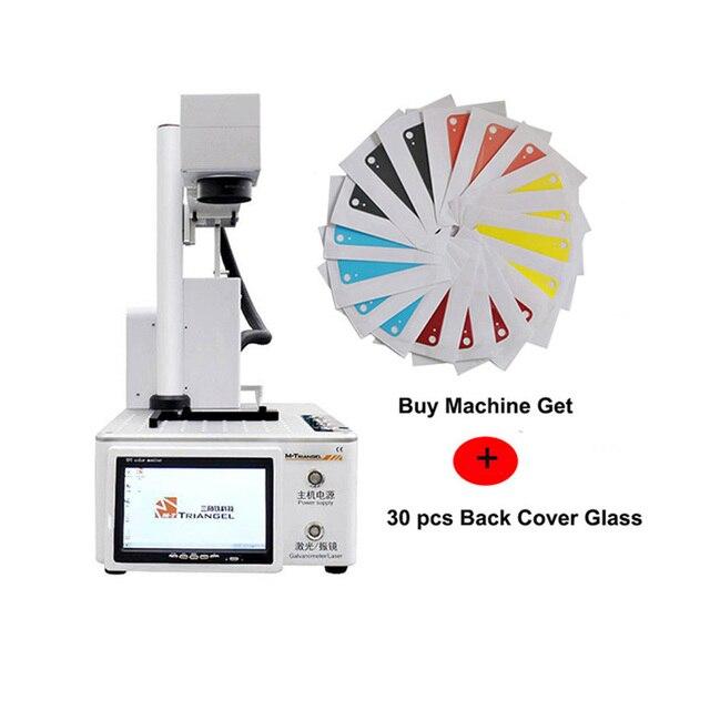 M Triangel – Machine à laser pour gravure et réparation décran LCD, appareil pour iPhone 11, X, XS, MAX, 8, 8+, pour séparer et retirer la vitre arrière