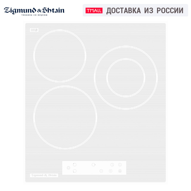 Bulit-in Hobs Zigmund & Shtain CN-37.4-W Home Appliances Major Appliances Kitchen Built-in Oven Electric cooking surface panel, cooktop