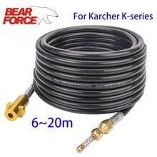 6 ~ 20 Meter 2320psi 160bar Hogedrukreiniger Riool Afvoer Water Cleaning Hose Pipe Cleaner Voor Karcher K2 K3 k4 K5 K6 K7