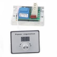 Regulador de voltaje de 10000W AC 220V SCR regulador de intensidad controlador de velocidad del Motor termostato regulador de voltaje electrónico con medidor Digital