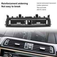 1Pcs Front Center Air Outlet Vent Dash Panel Grille Cover for BMW 5 Series F10 F18 523 525 535 Interior Mouldings Panel Grille