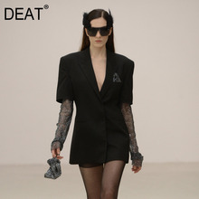 DEAT 2020 New Spring Suit Collar Sponge Mesh Sleeve Splice Blazer