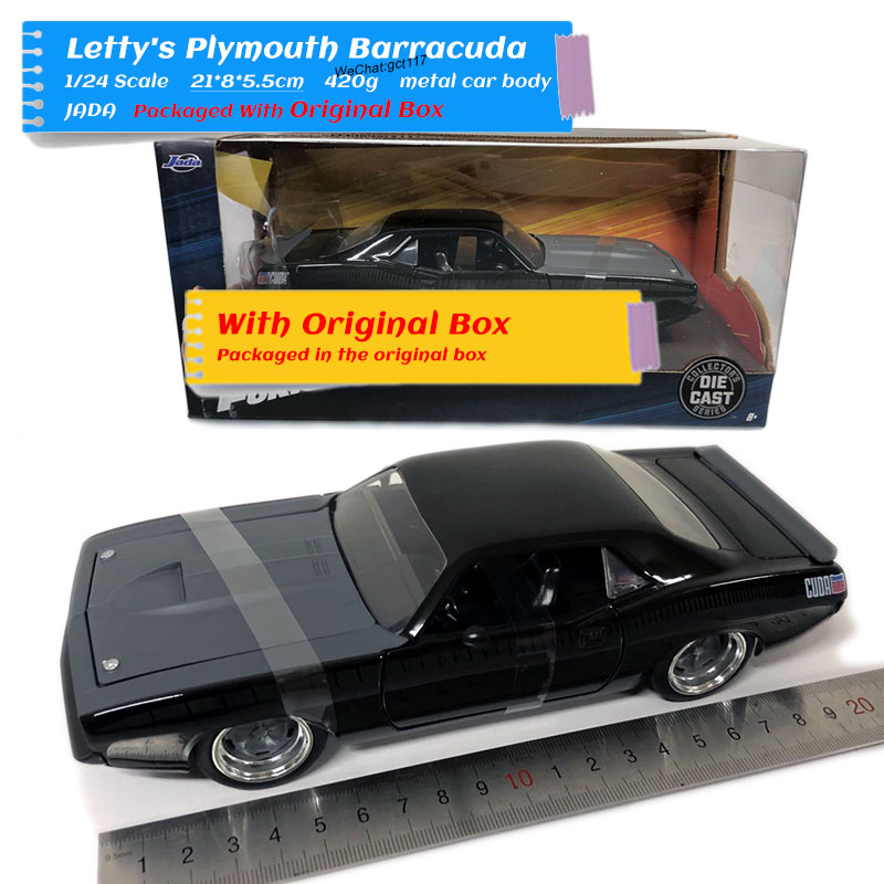 JADA 1/24 Scale Classic Car 1970 Plymouth Barracuda Diecast Metal Car Model Toy For Collection,Gift,Kids