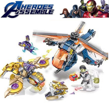 Sy1405 Super Heroes Avengers 4  Ultimate Quinjet Battle Sets Building Block Kid Toys Edcation Model Baby B808
