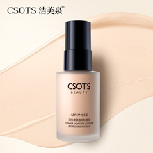 Brand New Makeup Breathable Oil-Control Concealer Cream Contour Makeup Face Base Foundation Primer color corrector