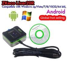 Устройство распознавания отпечатков пальцев ZK LIVE20R сканер отпечатков пальцев поддержка в Win10 программное обеспечение Специальная скидка сканер отпечатков пальцев