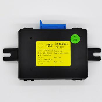 OEM 10010531 Radar cofania moduł asystent parkowania Parking pomocniczy jednostka sterująca PDC ECU dla SAIC MG6 2009-2013 tanie i dobre opinie CN (pochodzenie)