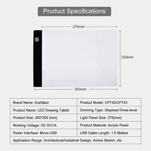 产品规格-200-300