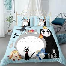 3D Printed Spirited Away Duvet Cover Totoro Howl's Moving Castle For Kids Cute Pillowcase Comforter Bedding Queen King Bedding