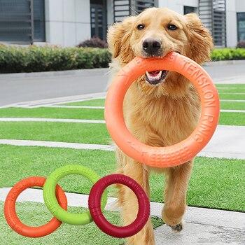 Pet летающие диски EVA для дрессировки собак Кольцо Съемник устойчивы укуса Плавающая Игрушка Щенок на открытом воздухе интерактивные игры Игровые товары поставки