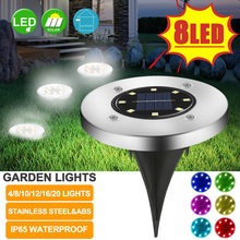 4 шт Солнечный садовый светильник s светодиодный двор земли