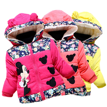 Childr Clothing Girls Boys Jacket 2017 Winter kids clothing Cartoon Printed Cotton-padded Clothes Coat High Quality Baby Clothes kids clothing 2017 winter boys warm clothes child cartoon padded coat trousers suits girl sportswear high quality babys jacket