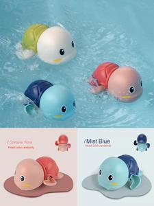 Water-Toy Tortoise Clockwork Animal Swim-Turtle Baby Infant Kids Beach Chain Cute Cartoon