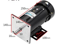 220V DC permanent magnet motor 1800 rpm high speed motor adjustable speed can be forward and reverse motor with flange
