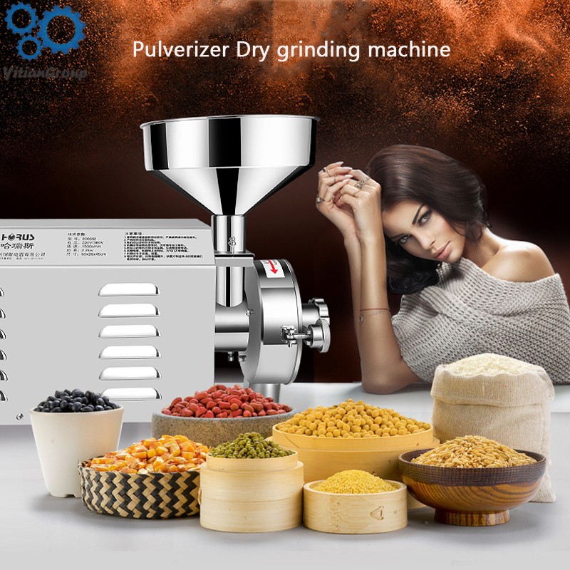 1.8W / 2.2KW / 3KW Electric Grain Grinder Stainless Steel Grain Mill Machine Commercial Herbal Grinding Machine Medicine