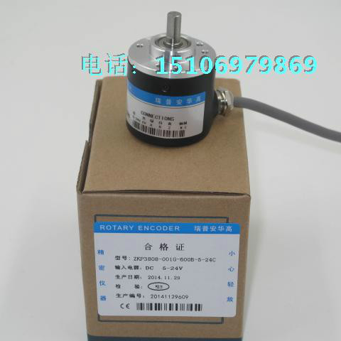 Photoelectric Rotary Encoder ZSP4006-003G-600B-12-24C 600 Pulse 600 Line