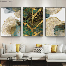 Blad En Kofferbak Textuur Abstract Wall Art Canvas Poster Print Nordic Decoratieve Foto Schilderij Moderne Woonkamer Decor(China)
