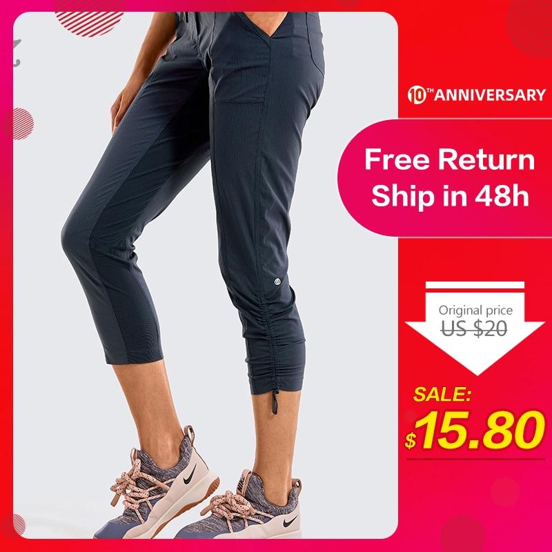 CRZ YOGA Women Go To Stuido Drawstring Striped Track Pants Capri Woven Joggers Outdoor Cargo Hiking Pants -25 Inches