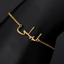 Custom Arabic Letter Name Bracelets For Women Men Gold Silver Color Stainless Steel Chain Personalized Charm Bracelet Jewelry