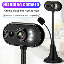 Computer Webcam Flexible Neck USB 3.0 Night Vision Laptop PC Webcam with Microphone for Video Chat daniel lélis baggio opencv computer vision with java