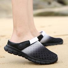 Letnie męskie sandały oddychające siatkowe męskie sandały letnie plażowe męskie buty wodne sandały męskie modne buty wsuwane tanie buty tanie tanio quaoar Mesh (air mesh) Podstawowe Moda Slip-on Niska (1 cm-3 cm) Pasuje prawda na wymiar weź swój normalny rozmiar Na co dzień