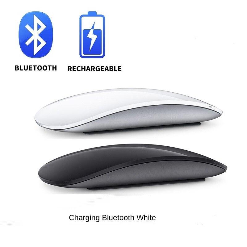 Bluetooth беспроводная Волшебная мышь, бесшумная перезаряжаемая Лазерная компьютерная мышь, тонкие эргономичные компьютерные мыши для Apple Macbook ...