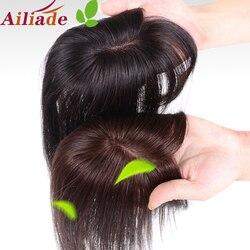 100% человеческие волосы AILIADE, 5*8, накладные волосы, прямые волосы для женщин