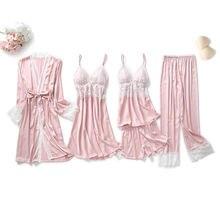 Пижамный комплект женский из 5 предметов атласная Шелковая пижама