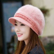 Fashion ladys rabbit hair hat, winter hot knitted warmth Korean version hat