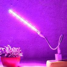 Светодиодная лампа для выращивания растений 5 в пост Тока usb