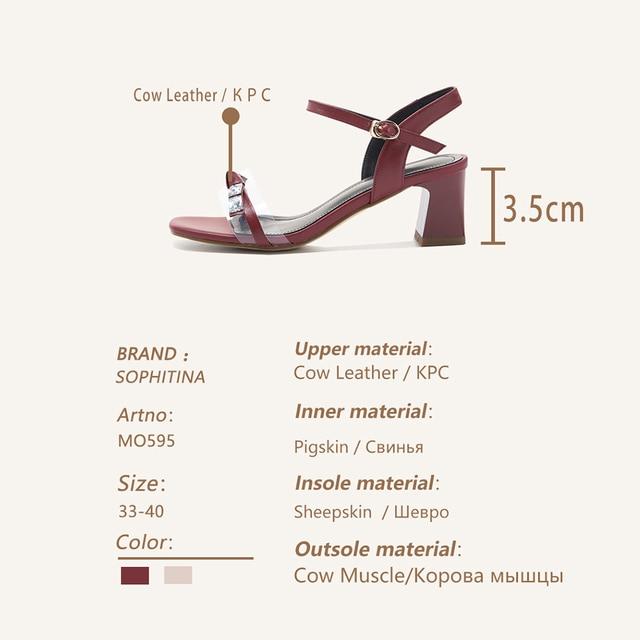 сандалии sophitina женские кожаные элегантные босоножки с открытым фотография