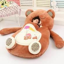 Urso animal bonito dos desenhos animados cama de criança preguiçoso sofá tatami boneca cama assento almofada de dormir removível e lavável