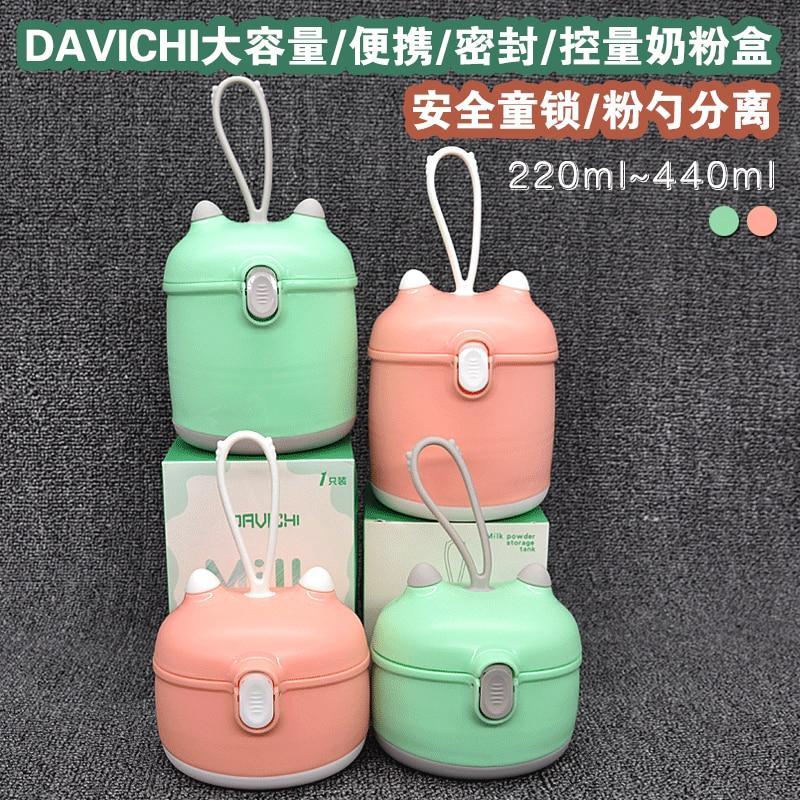 Baby Milk Box Portable Nursing Sealed Mini Small Infant Packing Lattice Large Capacity Portable Sealed Storage