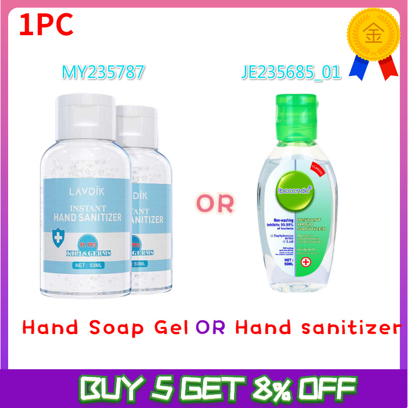 1 Pc Disposable 75% Alcohol Hand Sanitiser Antibacterial Hand Sanitizer Hand Free Antiseptic Sanitizer Protable Hand Sanitizer