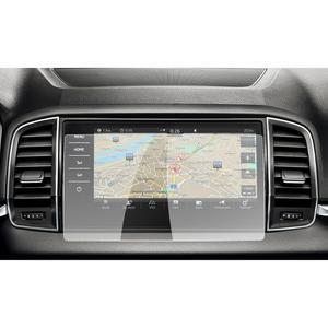 RUIYA Car Screen Protector For Skoda Karoq Columbus 9.2 Inch 2018 Navigation Display Screen Auto Interior Protect Accessories(China)