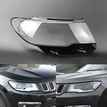 Car Headlight Lens For Jeep Compass 2017 2018 2019 Headlamp Cover Replacement Head Lamp Auto Shell