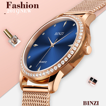 BINZI Fashion Women Watches Gold Blue Top Quality Thin Quartz Watch Woman Elegant Dress Clock Female Ladies Montre Femme