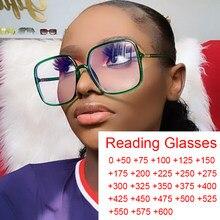 Gafas graduadas de lectura verdes de gran tamaño, Marcos cuadrados grandes transparentes, gafas de protección contra luz azul, grado 0 a 6