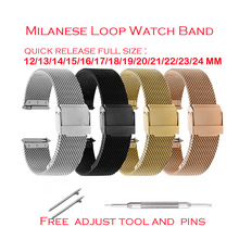 Mesh Watch Band for Seiko for DW Watch Milanese Strap 12 13 14 15 16 17 18 19 20 21 22 23 24mm Men Women Steel Watch Strap Tools