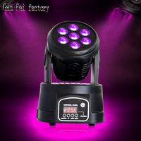 Mini led waschen 7*12W 4IN1 RGBW Farbmischung LED Moving Head quad dmx 14 Kanäle|led moving head|dmx led moving headmini led wash -