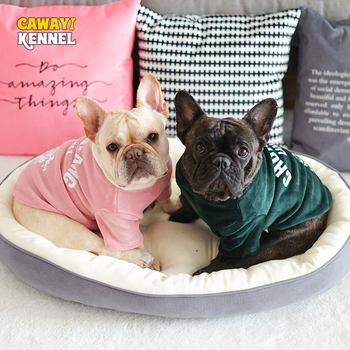 Double Side Soft Pet Bed