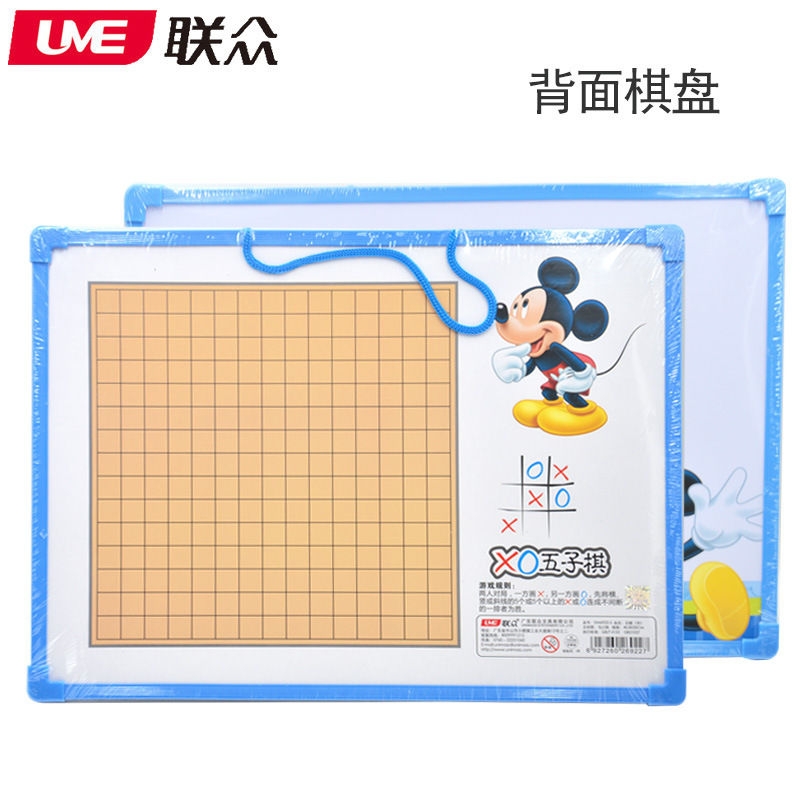 CHILDREN'S Drawing Board Hanging Whiteboard Young STUDENT'S Kindergarten Learning Message Writing Board Set Magnetic