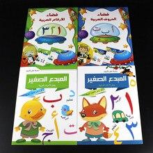 1 conjunto idade 3-6 livro de copybook árabe para caligrafia crianças livro de prática de escrita crianças pintura aprendizagem estudantes da escola livros