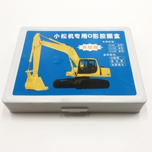 O-RING KIT FOR KOMATSU PC60 PC100 PC200 NITRILE 90 DUROMETER RUBBER SEAL O RING ASSORTMENT BOX
