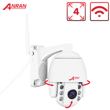 ANRAN IP กล้อง 1080P HD PTZ กล้องเครือข่ายการเฝ้าระวังวิดีโอหน้าแรกกล้อง 2MP กล้องวงจรปิด HD กล้อง IP สนับสนุน ONVIF