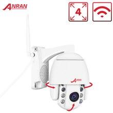 ANRAN IP kamera 1080P HD PTZ ağ kamerası ev Video gözetim kamera 2MP HD güvenlik kamerası IP desteği Onvif