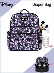 Disney Backpacks Diaper-Bags Nappy Zipper Travel Mommy Large-Capacity Baby Nursing Anti-Loss